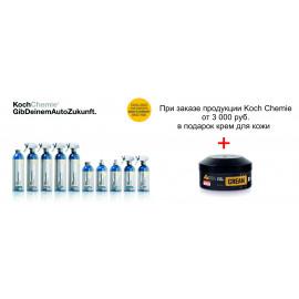 Подарок при покупке Koch Chemie от 3000 руб.