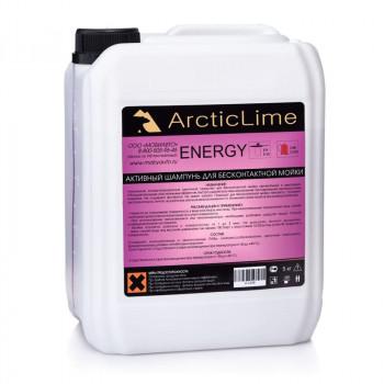 Шампунь для мойки Energy 5 кг ArcticLime
