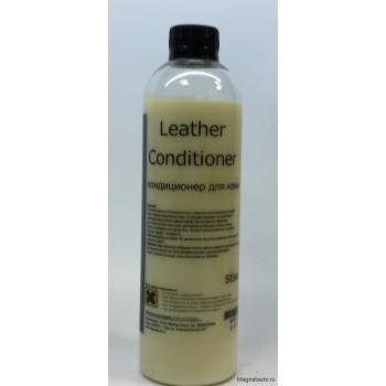 Кондиционер для кожи с витамином Е Leather Conditioner 500 мл Arctik Line