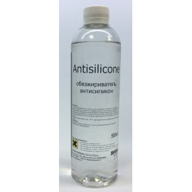 Обезжириватель на спиртовой основе Antisilicone 500мл Arctik Line