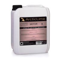 Средство для мойки двигателя Motor 5кг ArcticLime