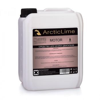 Средство для мойки двигателя ArcticLime Motor 5кг