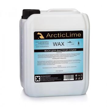 Воск для быстрой сушки Wax 5кг ArcticLime