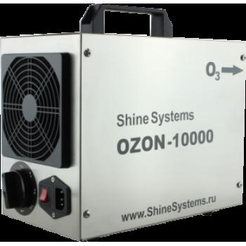 OZON-10000 Shine Systems