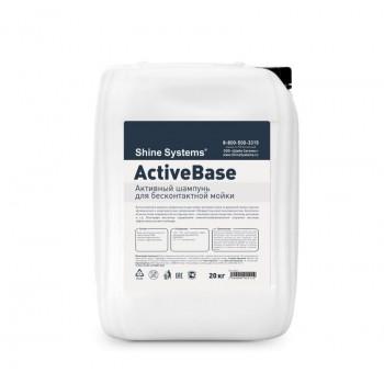 Активный шампунь для бесконтактной мойки, 20 кг ActiveBase Shine Systems
