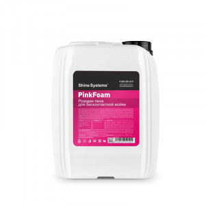 Активный шампунь для бесконтактной мойки, 5 л PinkFoam Shine Systems