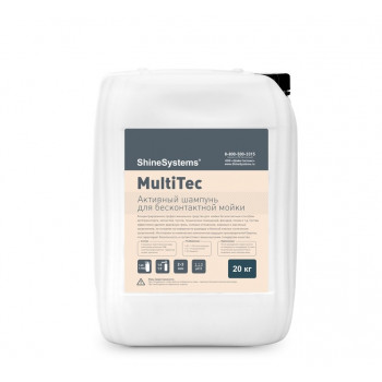 Шампунь для мойки 20 кг MultiTec Shine Systems