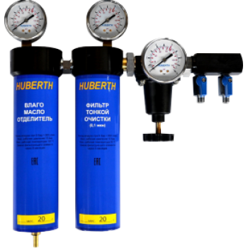 Фильтр воздушный влагомаслоотделительный с редуктором 2 ступени Huberth